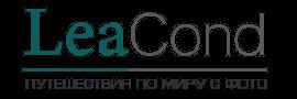 Мир путешествий на Leacond.com